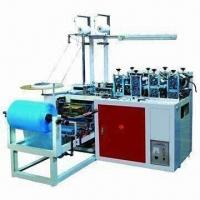 Quality Shoe Cover-making Machine with 220V Voltage and 3.5kW Power wholesale
