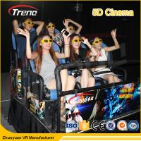 2DOF / 6DOF Roller Coast Ride Platform 5D Cinema Equipment VR Driving Simulator