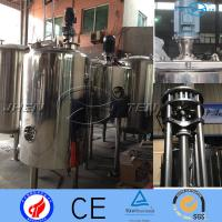 Quality 316L Sliver Sanitary Stainless Steel Mixing Tank  With Scraper 5.5kw wholesale