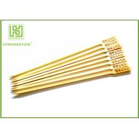 Quality Gun Shape Flat Bamboo Sticks Wooden Barbecue Skewers For Picnic Tasteless wholesale