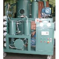 China transformer oil purifier oil filtration oil purification machine on sale