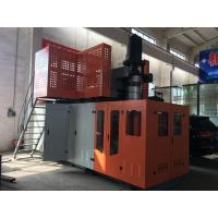 Buy cheap High speed HDPE,PP,PVC,PET plastic bottle 0.5-5 L blow Molding machine from from wholesalers