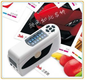 Quality CIE LAB D65 digital photo colorimeter manufacturers wholesale
