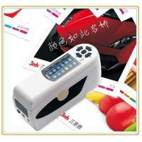 Quality 3nh brand hunter lab colorimeter for analysis wholesale