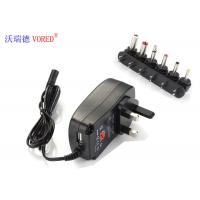Quality 6 DC Tips Selectable Multi Voltage Power Adapter UK Plug Low Defect Rate wholesale