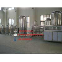 Quality mineral water treatment equipment wholesale
