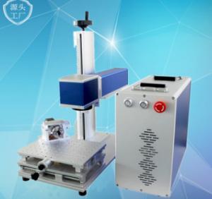 Quality 20w Fiber Laser Marking Machine , Industrial Laser Marker For Electrical Components wholesale