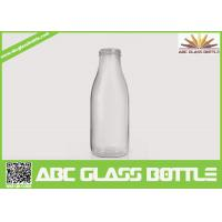 Cheap Hot sales milk clear empty glass bottles 300ml for sale