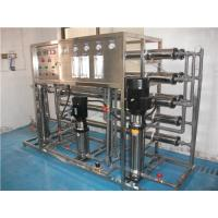 Quality Chemical Industrial Water Purification Systems With Delixi Electronic Component wholesale