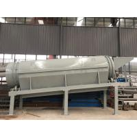China full enclosed garbage cycling plant rotary trommel screen/gold mining trommel on sale