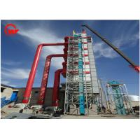 China Mixed Flow Grain Dryer Machine Energy Saving Low Temperature Easy Operation on sale