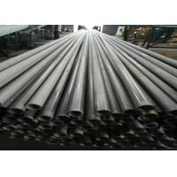 Quality incoloy alloy Nickel Alloy Pipe  800 / 800h  ASTM B167 standard Cold drawing or ERW wholesale