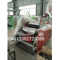 Cheap Co Extrusion Plastic Film Making Machine Single Screw Extruder Line for sale