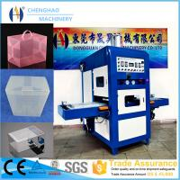 China 8KW Shuttle Tray HF High Frequency PVC PET PP PS Soft Crease Storage Boxes Making Machine on sale
