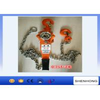 Quality Vital Lever Chain Block 2 Ton Manual Lever Pulley Hoist Block wholesale