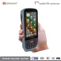 China Grey and Yellow Portable Data Collector Mobile PSAM Reader 32G Micro SD on sale