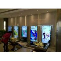 Buy cheap 55 Inch 4K All - In - One Interactive Touch Screen Kiosk For Information Inquiring product