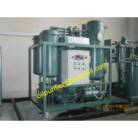 China Vacuum Turbine Oil Purifier, Steam Gas Turbine Oil Filtration system on sale