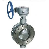 Quality Triple Eccentric Butterfly Valve Metal Seated Feature Two Directional Flow wholesale