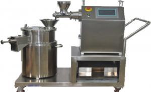 China QZL Ball Shape 2.0mm Powder Granulator Machine on sale