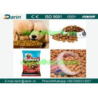 Quality Professional Pet Food Extruder / Twin Screw Extruder FOR Dog , Cat , Fish wholesale