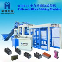 Quality QT10-15 high capacity fly ash brick making machine price in india wholesale