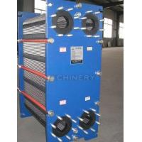Cheap High Quality Low Price Swimming Pool Heat Exchanger Wholesale Manufacturer China for sale