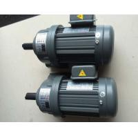 Quality Variable Speed Micro Helical Gear Motor / Shaft Mounted Gear Reducer wholesale