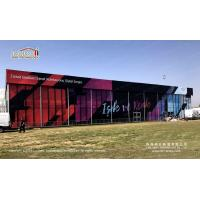 China 25x50m colorful cube structure for the art museum on sale