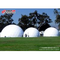 Buy cheap Popular White  Diameter  8M  Geodesic  Dome  Party  Tent from wholesalers