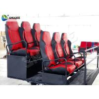 Quality Platform Cinema 4D 5D 7D 12D Cinema Motion Chair with Good Performance and Resonable Price wholesale