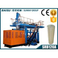 China High Output Plastic Water Tank Machine , Hdpe Blow Molding Machine 139 KW Power SRB120A on sale