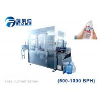 China Opp Hot Melt Glue Automatic Bottle Labeler Machine For Bottles , Fast Speed on sale