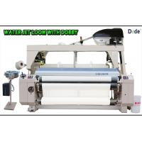 Quality Double Color Water Jet Loom Polyester Satin Weaving High Performance wholesale