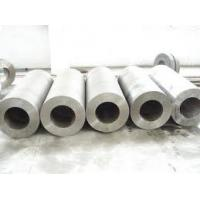 China 280-320 HB Hardness 2CrMo4 Forged steel shafts Hollow bars on sale