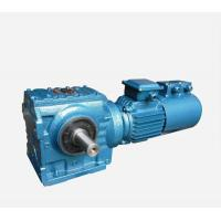 Quality Horizontal Worm Speed Reducer Easy Mounted HBS190 - 240 Housing Hardness wholesale
