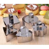 Quality Heart Shaped DIY Mousse Ring Mold Lamy Cheese Cake Mold For Baking Soap / Chocolate / Cake wholesale