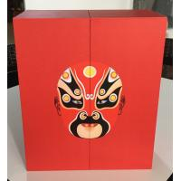Quality High-quality Facial Makeup Storage Box, Cardboard Paper Box for Storage, Moon cake wholesale