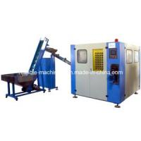 China SM-2000 Fully-Automatic Bottle Blowing Line/Equipment/System/Plant on sale