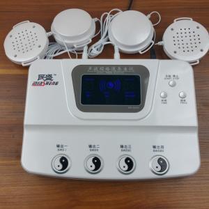 China Ultrasonic Pain Therapy Machine+Probe Ultrasound Massager MS6008 on sale
