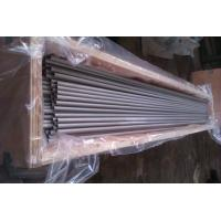 Quality Welded 316L Stainless Steel Pipe wholesale