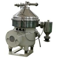 Buy cheap power plant use Centrifuge Oil Water Separator , Diesel Oil Water Separator from wholesalers