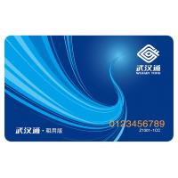Quality PVC Bus Travel Card Transportation Card for City All - in - one Use wholesale