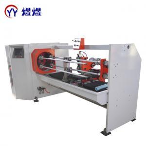 Quality YUYU Double Sided OPP Adhesive Tape Cutting Machine wholesale