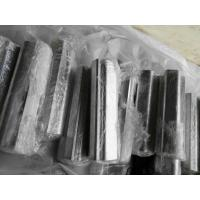 Buy cheap High strength AZ91D-T5 ZK60A-T5 Extruded Magnesium Alloy Bar Rod Billet forging from wholesalers