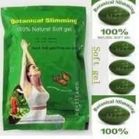 Cheap Authentic Botanical Slimming Soft Gel Meizitang for sale