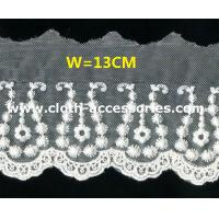 China 5 Insertion Cotton Scalloped Edge Lace Trim Small Flower For Silk Blouse on sale
