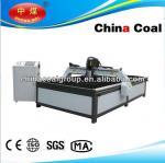 Quality Industrial Plasma Cutting Machine 1530 wholesale