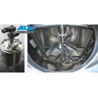 Quality Sanitary Stainless Steel Fermentation Tank (ACE-FJG-Y5) wholesale