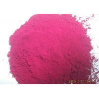 Quality CAS No. 1328-53-6 Powdered Paint Pigments ≤1.5m/M Water Soluble Matter For Road Marking Paint wholesale